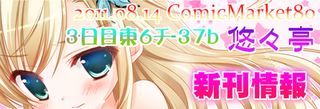 c80banner.png